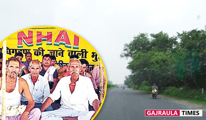 gajraula-highway-dharna