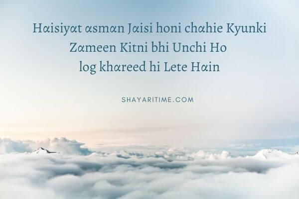Motivational Shayari