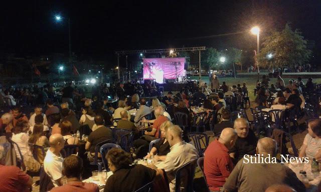 45ο Φεστιβάλ ΚΝΕ - ΟΔΗΓΗΤΗ.