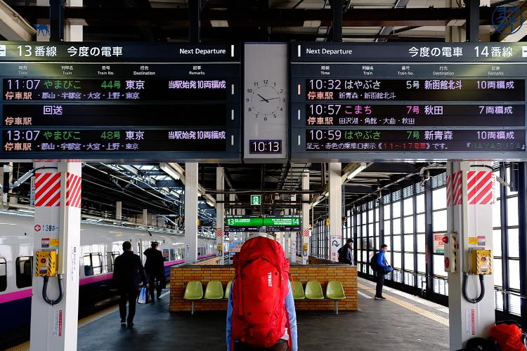 Le Chameau Bleu - Test du sac à dos Thule Versant au Japon