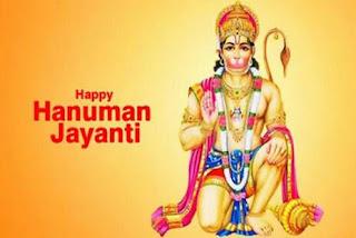 Happy hanuman jyanti image