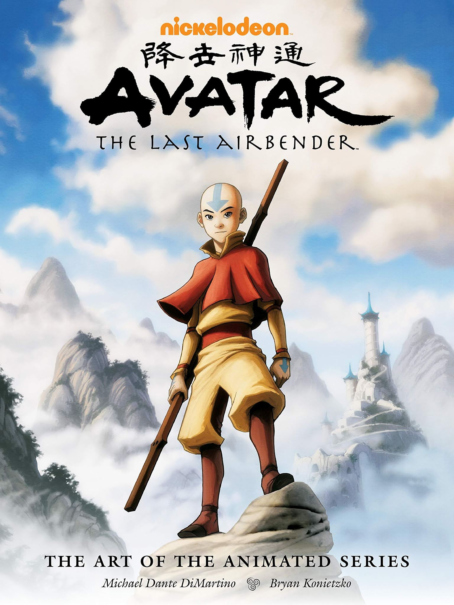 Avatar: The Legend of Aang Batch [Book 1 - 3] Subtitle Indonesia