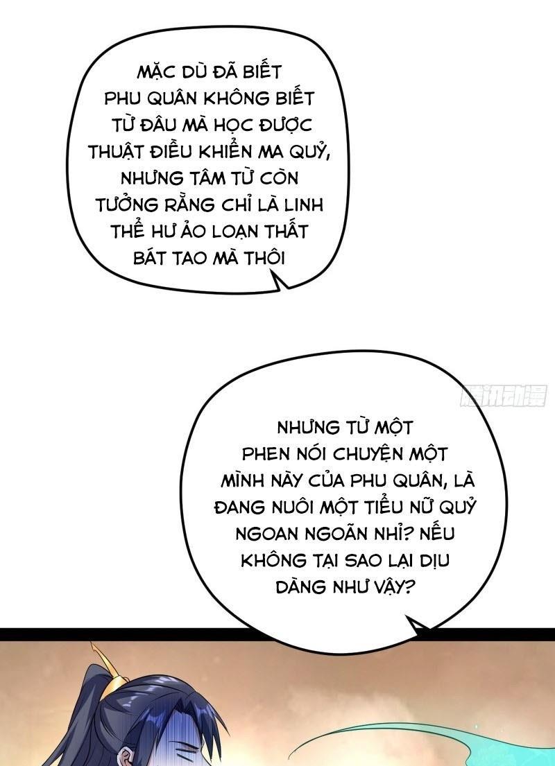 Ta Là Tà Đế chap 84 - Trang 22
