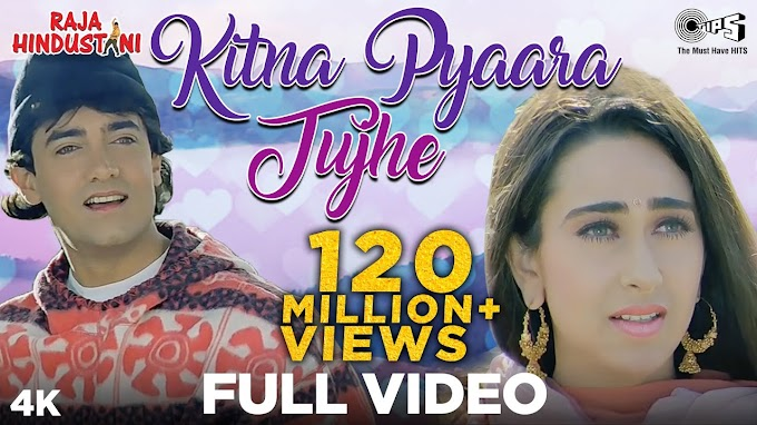 कितना प्यारा तुझे रब ने बनाया / Kitna Pyara Tuze Rab Ne Banaya Lyrics in Hindi - Raja Hindustani