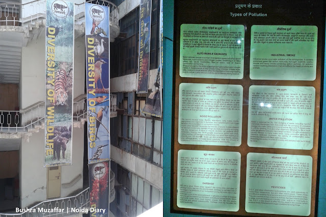 Noida Diary: Dilapidated State of Museum and Poorly lit Display Boards