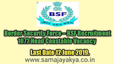 Border Security Force – BSF Recruitment – 1072 Head Constable Vacancy