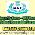 Border Security Force – BSF Recruitment – 1072 Head Constable Vacancy – Last Date 12 June 2019.