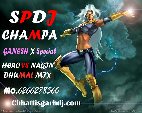 Hero Vs Nagin x Dhummal Mix - dj Prakash SPDJ
