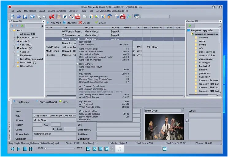 Zortam Mp3 Media Studio: Οργανώστε και ταξινομήστε τα  Mp3 σας