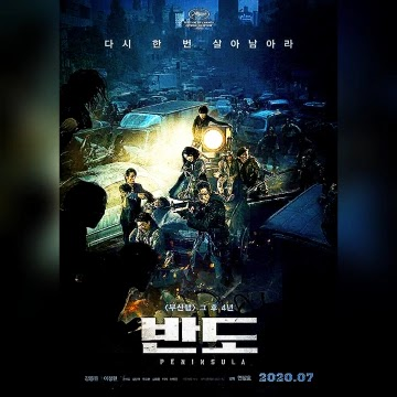 Train To Busan 2 | Peninsula (2020) review and rating.