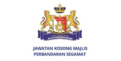 Jawatan Kosong Majlis Perbandaran Segamat 2019