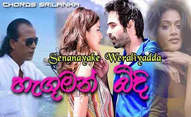 Hanguman Bidi chords,  Senanayake Weraliyadda song chords, Hanguman Bidi song chords, new songs 2019 sinhala mp3,  new sinhala songs 2019 download,  new sinhala song 2019,