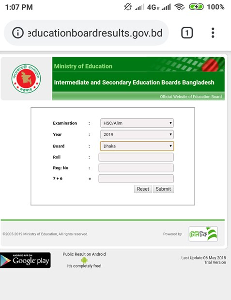 education board hsc result 2019