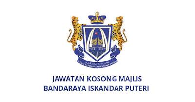 Jawatan Kosong Majlis Bandaraya Iskandar Puteri 2020