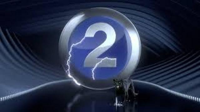"""تردد قناة MBC 2 افلام اجنبى بالتوقيت المصري """"ام بى سى تو"""" على النايل سات 2016"""
