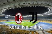 مباراة يوفنتوس وميلان بث مباشر بتاريخ 09-05-2021 الدوري الايطالي