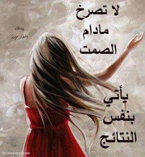 صور مع كلمات حزينه 2017
