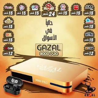 Gazal 9000 PRO