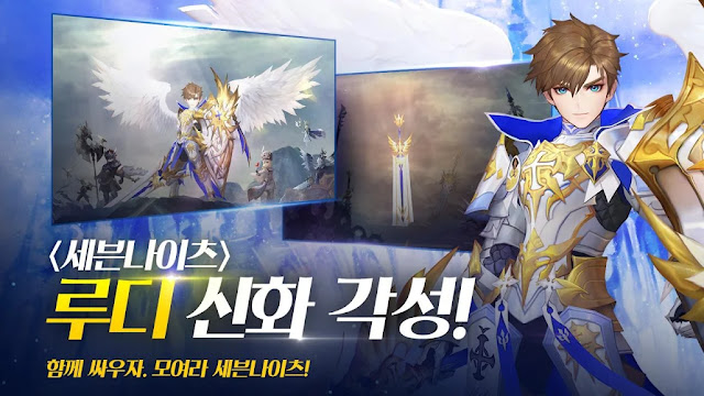 Screenshot Seven Knights