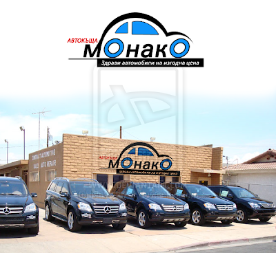 Car Dealerships Logos