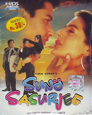 Suno Sasurjee 2004 Hindi Movie Download
