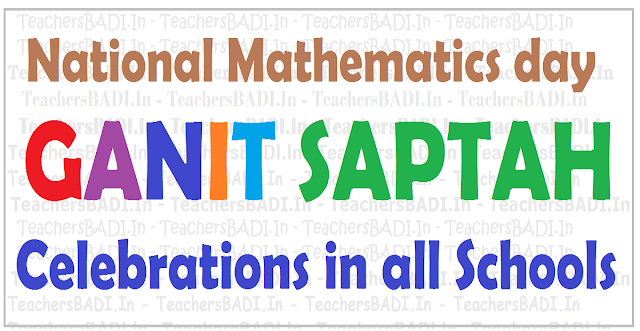 National Mathematics day,GANIT SAPTAH Celebrations,Legendary Mathematician Srinivasa Ramanujan