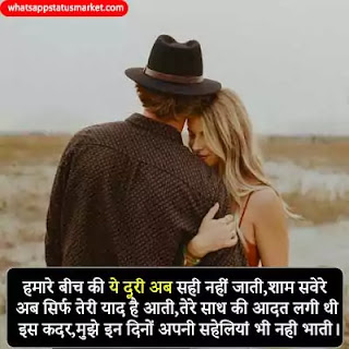 long distance relationship quotes images