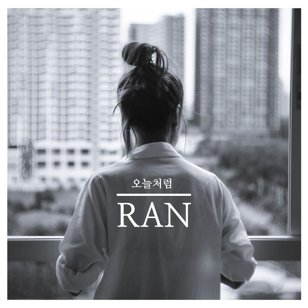 RAN – 오늘처럼 – Single