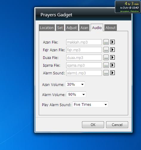 إضافة لسطح المكتب لتذكيريك بأوقات الصلاة Prayer Times gadget - موقع دروس4يو Dros4U