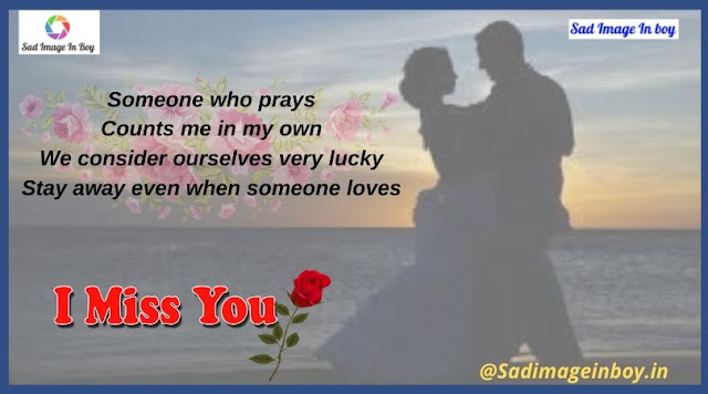 Best Romantic Images | beautiful images of love, love status images of love quotes for boyfriend