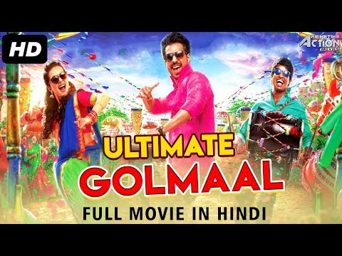 sauth movie hindi download 2018 skymovies.com