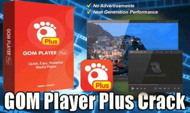 تحميل وتفعيل برنامج GOM Player Plus 2.3.62.5326 عملاق تشغيل ملفات الميديا بجميع انواعها