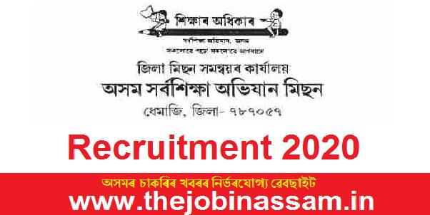 SSA, Dhemaji Recruitment 2020: Apply for 02 Teacher Posts