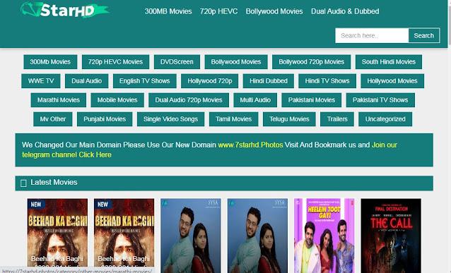 7starhd 300Mb Movie Download HD| 7starhd Movie Download 2020|7starhd Movie