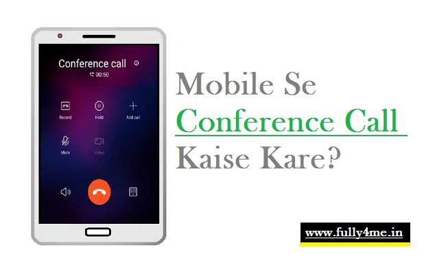 Conference Call Kaise Kare - जानिए Mobile Se Conference Call Kaise Kare