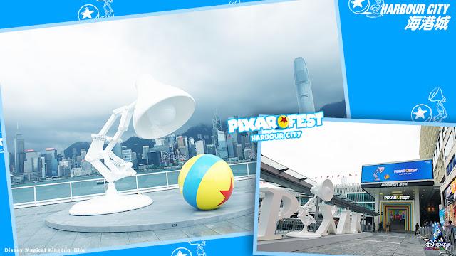 彼思動畫35周年Pixar Fest香港海港城-迪士尼與彼思電影場景-Harbour-City-Luxo-Jr-ball