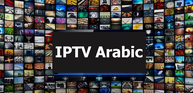 IPTV Arabic Free M3u Playlist 01-04-2020