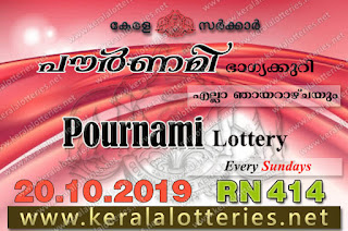 "Keralalotteries.net, ""kerala lottery result 20 10 2019 pournami RN 414"" 20th October 2019 Result, kerala lottery, kl result, yesterday lottery results, lotteries results, keralalotteries, kerala lottery, keralalotteryresult, kerala lottery result, kerala lottery result live, kerala lottery today, kerala lottery result today, kerala lottery results today, today kerala lottery result,20 10 2019, 20.10.2019, kerala lottery result 20-10-2019, pournami lottery results, kerala lottery result today pournami, pournami lottery result, kerala lottery result pournami today, kerala lottery pournami today result, pournami kerala lottery result, pournami lottery RN 414 results 20-10-2019, pournami lottery RN 414, live pournami lottery RN-414, pournami lottery, 20/10/2019 kerala lottery today result pournami, pournami lottery RN-414 20/10/2019, today pournami lottery result, pournami lottery today result, pournami lottery results today, today kerala lottery result pournami, kerala lottery results today pournami, pournami lottery today, today lottery result pournami, pournami lottery result today, kerala lottery result live, kerala lottery bumper result, kerala lottery result yesterday, kerala lottery result today, kerala online lottery results, kerala lottery draw, kerala lottery results, kerala state lottery today, kerala lottare, kerala lottery result, lottery today, kerala lottery today draw result"