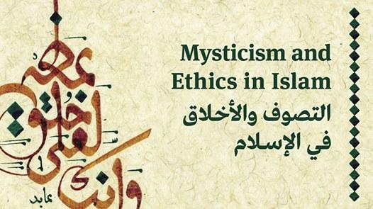 التصوف والأخلاق : حياة النبي وأصحابه كانت المنبع الفياض للمعاني الصوفية السامية