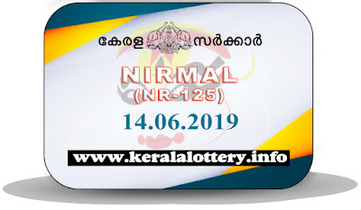 "KeralaLottery.info, ""kerala lottery result 14 06 2019 nirmal nr 125"", nirmal today result : 14-06-2019 nirmal lottery nr-125, kerala lottery result 14-6-2019, nirmal lottery results, kerala lottery result today nirmal, nirmal lottery result, kerala lottery result nirmal today, kerala lottery nirmal today result, nirmal kerala lottery result, nirmal lottery nr.125 results 14-06-2019, nirmal lottery nr 125, live nirmal lottery nr-125, nirmal lottery, kerala lottery today result nirmal, nirmal lottery (nr-125) 14/6/2019, today nirmal lottery result, nirmal lottery today result, nirmal lottery results today, today kerala lottery result nirmal, kerala lottery results today nirmal 14 6 19, nirmal lottery today, today lottery result nirmal 14-6-19, nirmal lottery result today 14.6.2019, nirmal lottery today, today lottery result nirmal 14-06-19, nirmal lottery result today 14.6.2019, kerala lottery result live, kerala lottery bumper result, kerala lottery result yesterday, kerala lottery result today, kerala online lottery results, kerala lottery draw, kerala lottery results, kerala state lottery today, kerala lottare, kerala lottery result, lottery today, kerala lottery today draw result, kerala lottery online purchase, kerala lottery, kl result,  yesterday lottery results, lotteries results, keralalotteries, kerala lottery, keralalotteryresult, kerala lottery result, kerala lottery result live, kerala lottery today, kerala lottery result today, kerala lottery results today, today kerala lottery result, kerala lottery ticket pictures, kerala samsthana bhagyakuri"