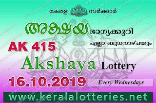 Keralalotteries.net, akshaya today result: 16-10-2019 Akshaya lottery ak-415, kerala lottery result 16-10-2019, akshaya lottery results, kerala lottery result today akshaya, akshaya lottery result, kerala lottery result akshaya today, kerala lottery akshaya today result, akshaya kerala lottery result, akshaya lottery ak.415 results 16-10-2019, akshaya lottery ak 415, live akshaya lottery ak-415, akshaya lottery, kerala lottery today result akshaya, akshaya lottery (ak-415) 16/10/2019, today akshaya lottery result, akshaya lottery today result, akshaya lottery results today, today kerala lottery result akshaya, kerala lottery results today akshaya 16 10 19, akshaya lottery today, today lottery result akshaya 16-10-19, akshaya lottery result today 16.10.2019, kerala lottery result live, kerala lottery bumper result, kerala lottery result yesterday, kerala lottery result today, kerala online lottery results, kerala lottery draw, kerala lottery results, kerala state lottery today, kerala lottare, kerala lottery result, lottery today, kerala lottery today draw result, kerala lottery online purchase, kerala lottery, kl result,  yesterday lottery results, lotteries results, keralalotteries, kerala lottery, keralalotteryresult, kerala lottery result, kerala lottery result live, kerala lottery today, kerala lottery result today, kerala lottery results today, today kerala lottery result, kerala lottery ticket pictures, kerala samsthana bhagyakuri