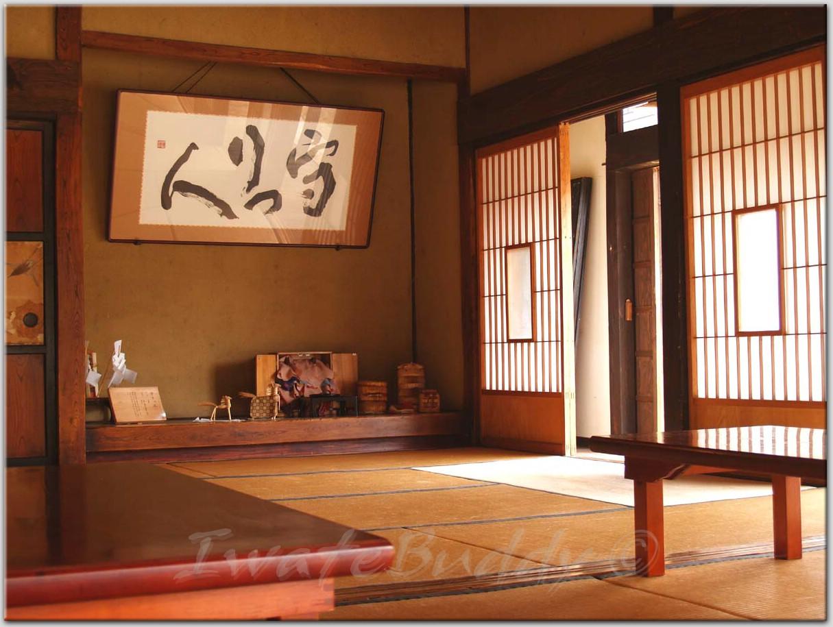 Desain Rumah Minimalis 2 Lantai Ala Jepang - Rumah ...
