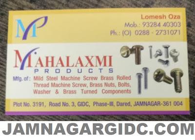 MAHALAXMI PRODUCT - 9328440303