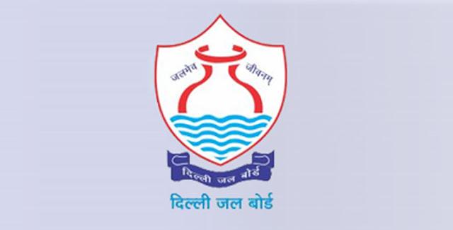 Delhi Jal Board Recruitment 2016