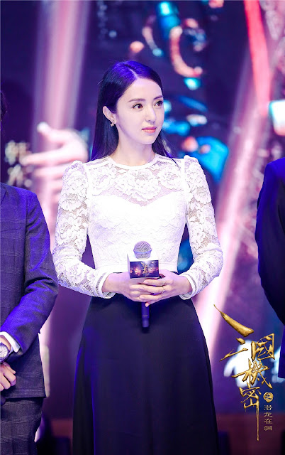 Secret of the Three Kingdoms Presscon Ma Tianyu Dong Xuan