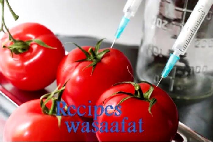 Bioengineered foods (Bariatric Surgery)