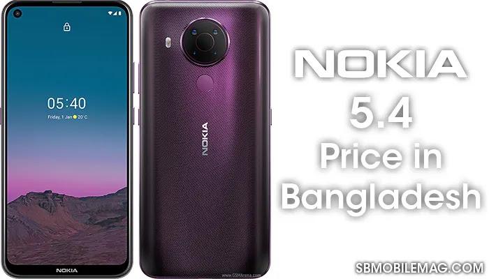 Nokia 5.4, Nokia 5.4 Price, Nokia 5.4 Price in Bangladesh