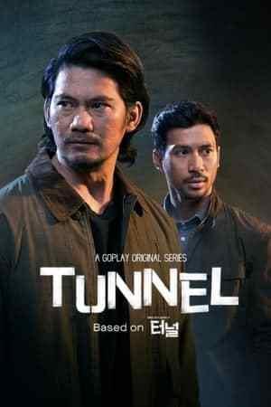Tunnel Season 1