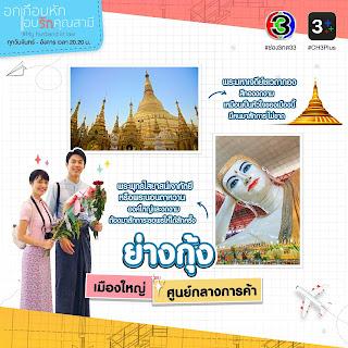 thailand drama my husband in law