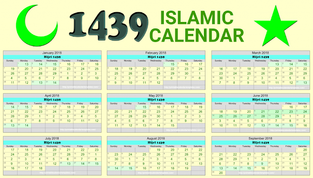 Islamic Calendar 2018, Islamic Printable Calendar 2018, Muslim Holiday Calendar 2018, Hijri 1439 Calendar, Hijri 1439 Calendar Templates